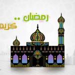 رسم وتلوين مسجد رمضان