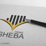 براند sheba-news