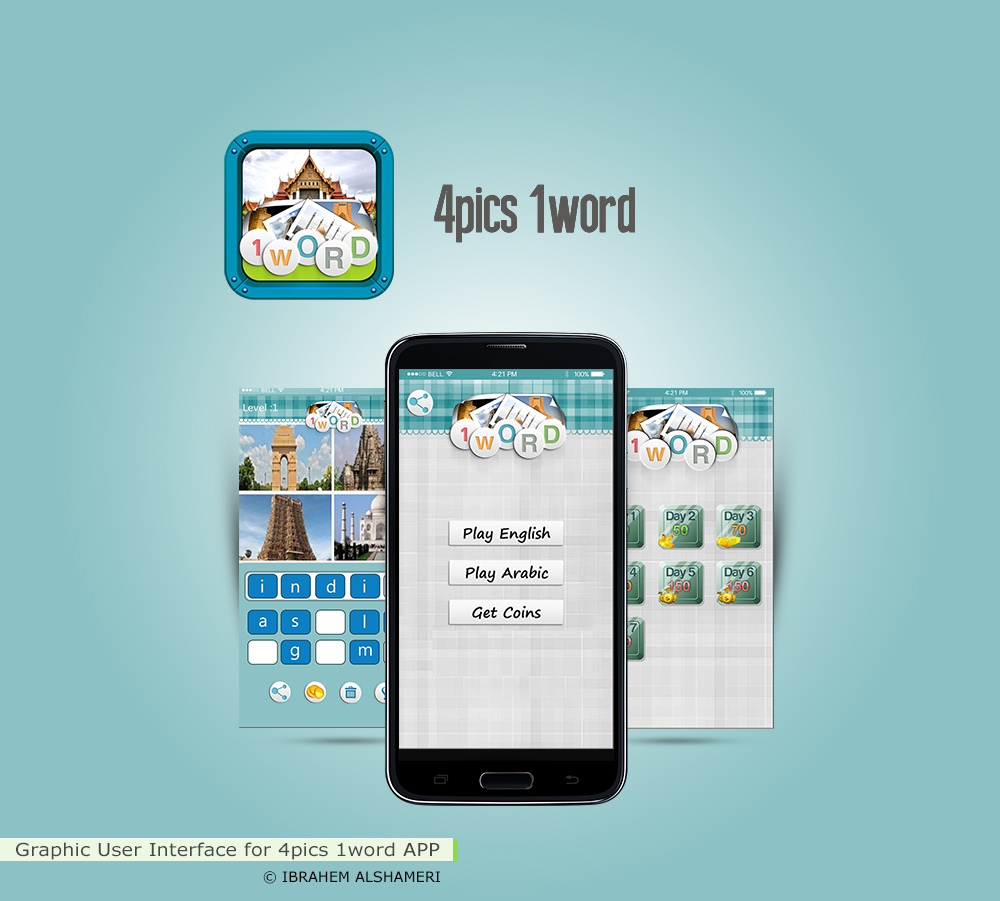 Graphic-User-Interface-for-4pics-1word-APP