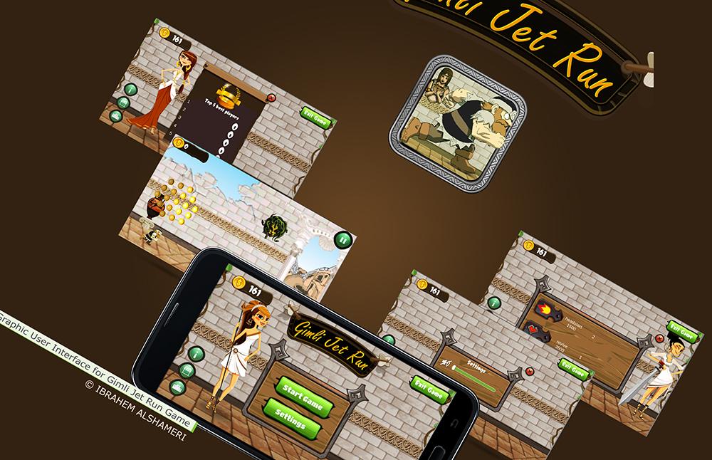 Graphic-User-Interface-for-Gimli-Jet-Run-Game2